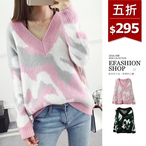 V領迷彩針織上衣-eFashion 預【E13261880】