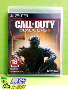(刷卡價) PS3 Call of Duty Black Ops 3 決勝時刻 黑色行動3 英文版