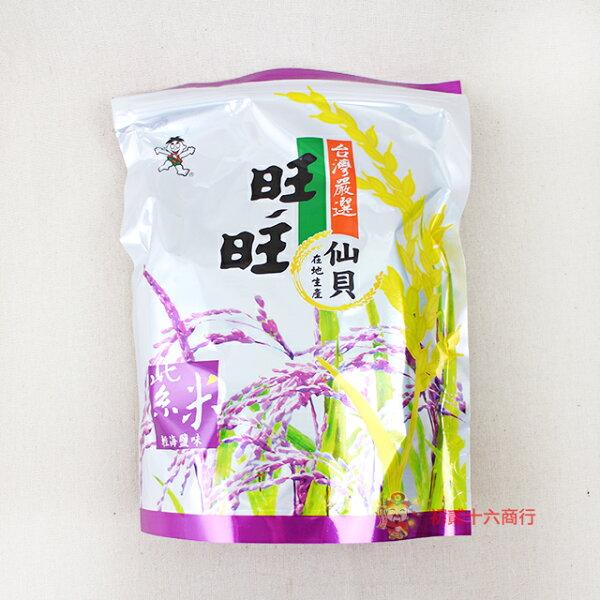【0216零食會社】旺旺仙貝-台灣嚴選紫米-輕海鹽味(16袋入)78g