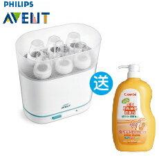【送市價$440酵素奶瓶清潔液x1】英國【PHILIPS AVENT】三合一電子快速蒸氣消毒鍋