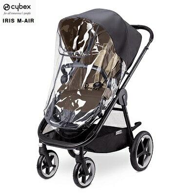 【安琪兒】德國【Cybex】IRIS  M-AIR-推車專用雨罩 - 限時優惠好康折扣