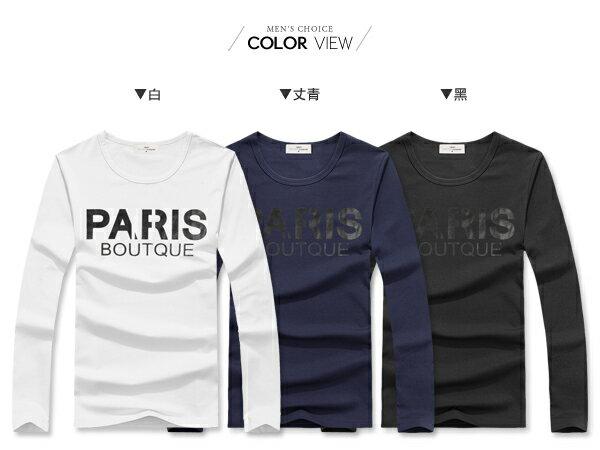 ☆BOY-2☆【NAL122】休閒PARIS印花長T恤 1
