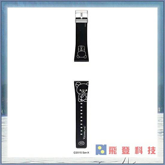 【EPSON療癒系】Smart Canvas Rirakkuma Black Band拉拉熊錶帶(黑)