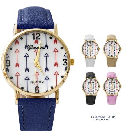 邱比特紅藍神箭圖案造型質感皮革手錶
