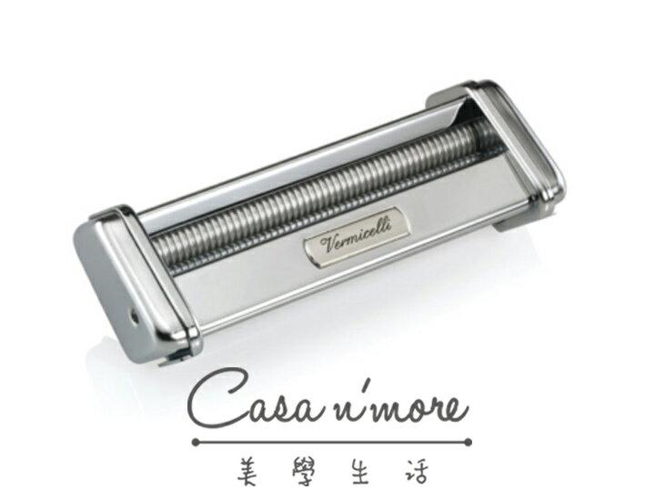 Marcato ~Vermicelli 切麵器 製麵機
