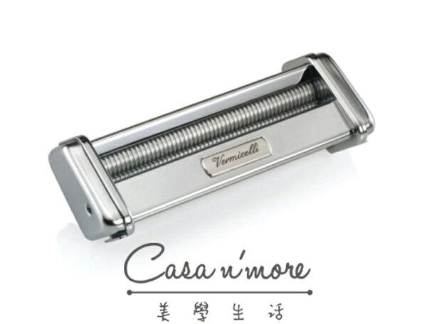 Marcato -Vermicelli 切麵器, 製麵機配件