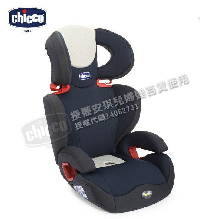 義大利【Chicco】Key2-3 3-12歲 成長型汽車安全座椅(亮麗紅/藍灰) 1
