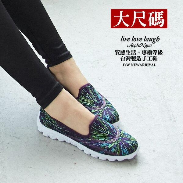 AppleNana。燦爛煙花。運動風潮電鏽氣墊休閒鞋【QD65131380】蘋果奈奈 0