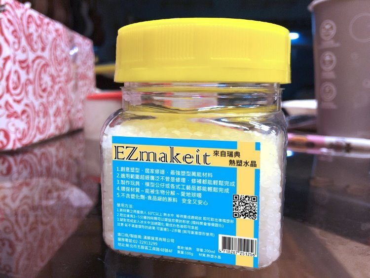 【風雅小舖】EZmakeit 來自瑞典超夯的 熱塑水晶/翻模土/創塑土(無限復活可重複使用) 0