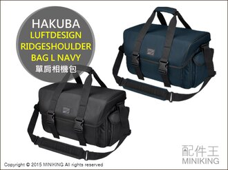 【配件王】公司貨 HAKUBA LUFTDESIGN RIDGESHOULDER BAG L 單肩相機包 藍 黑