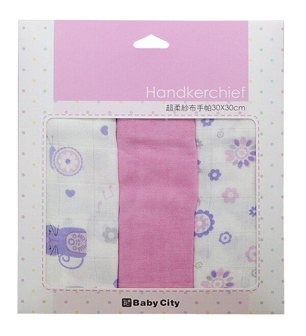 Baby City娃娃城 - 超柔紗布手帕3入 (紫) 2