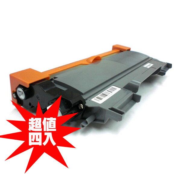 【非印不可】TN-450 TN450 環保碳匣(四件組)  適用 Brother HL-2130/2132/2210/2220/22302240D2250/2840/MFC-7055/7290/7360/7860