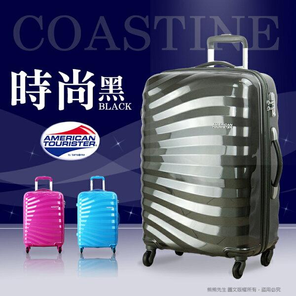 《熊熊先生》64折年度推薦款 Samsonite 新秀麗 行李箱推薦 25吋 美國旅行者 I20 拉桿箱|旅行箱 TSA鎖 Coastline +送好禮