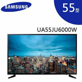 SAMSUNG 三星 UA55JU6000W 55吋  4K LED JU6600 Series 6 公司貨 0利率 UA55JU6000WA  免運