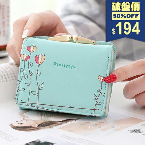 小清新花朵印花短款三摺皮夾 手拿包 包飾衣院 A1093 現貨+預購