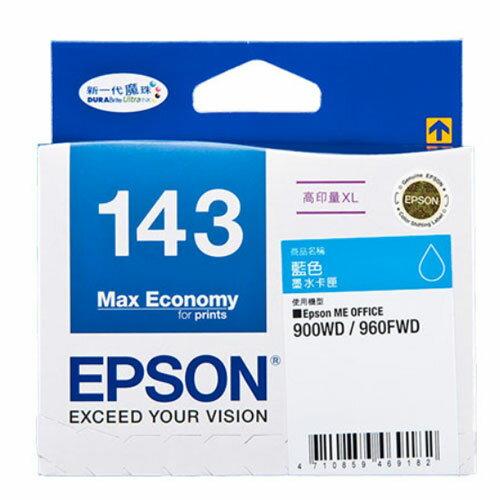 【EPSON 墨水匣】T143250 藍色原廠高印量XL墨水匣