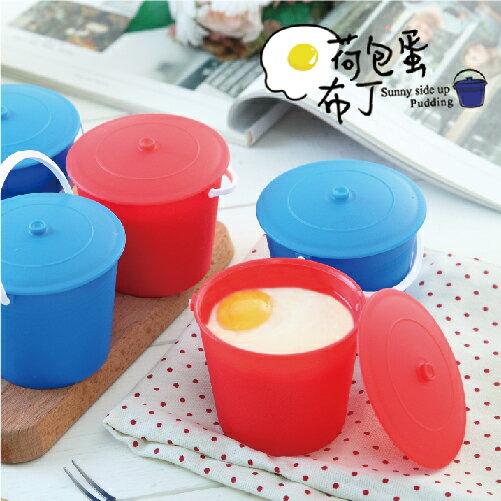 木匠手作★免運【團購】荷包蛋布丁10盒組(6入/盒)★療癒系甜點水桶造型荷包蛋布丁 0
