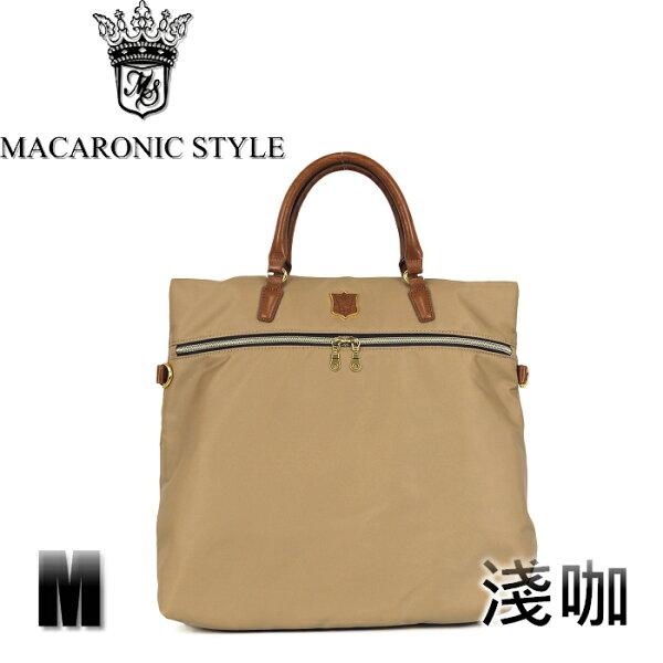 日本品牌 Macaronic Style 3Way 手提 肩側後背包 3用後背包(大) - 土黃色