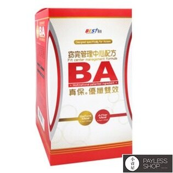【小資屋】長青藥局 窈窕管理中心配方 BA 真保 優纖雙效20包/盒 有效日期2019.6.29
