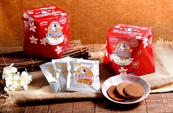 【嘉冠喜煎餅】特濃鮮乳煎餅禮盒:黑糖口味,2盒入(每盒165g)