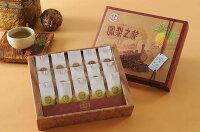 中秋節月餅到【旺波蘿】15入土鳳梨酥禮盒