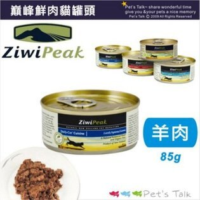 ZiwiPeak巔峰95%鮮肉無穀貓咪主食罐 - 羊肉 85g Pet'sTalk