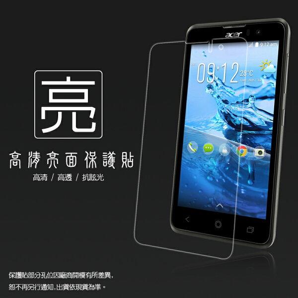 亮面螢幕保護貼 Acer Liquid Z520 保護貼