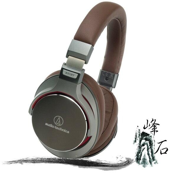 樂天限時促銷!平輸公司貨 日本鐵三角 ATH-MSR7 鐵灰  便攜型耳罩式耳機