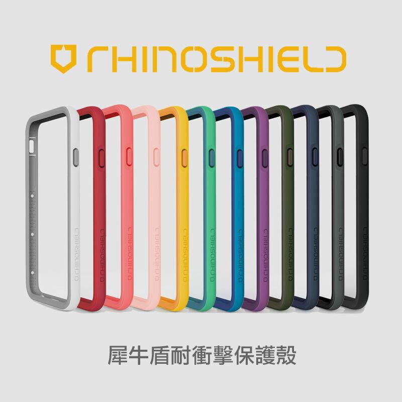 [APPLE]CrashGuard犀牛盾耐衝擊邊框手機殼-iPhone系列[I5,ISE/I6,I6S/I6+,I6s+] 0
