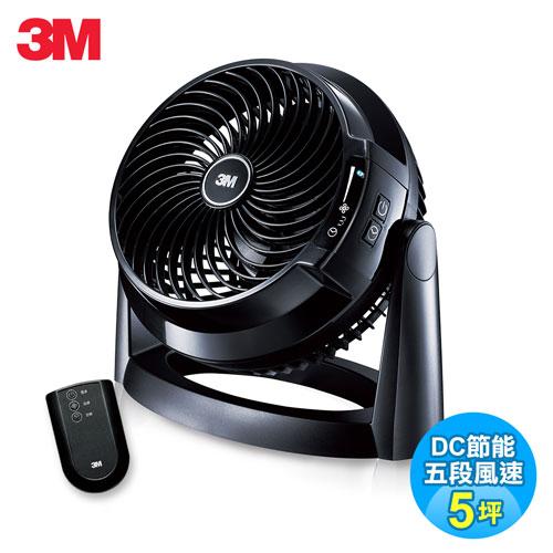 3M DC節能渦流空氣循環扇 FC-600HD
