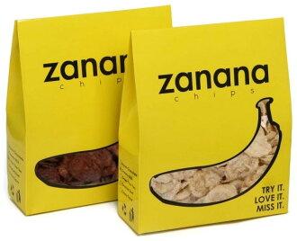 Promo Makanan dan Minuman Rakuten - zanana chips (keripik pisang)