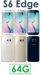 【原廠現貨】三星 Galaxy S6 Edge 64G 智慧型手機旗艦機 (送原廠側翻皮套 不挑色)