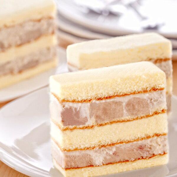 【高雄不二家】真芋頭蛋糕※超夯團購美食.要命的好吃※阿基師也稱讚的美味
