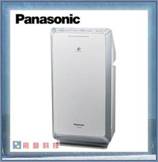 【空氣清淨機】現金價 Panasonic 國際牌 空氣清淨機(12坪) F-PXH55W 含稅開發票公司貨
