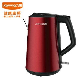 九陽不鏽鋼天鵝壺 JYK-15F06M (酒紅色) 雙層304不鏽鋼材質 雙層防燙設計,使用安心