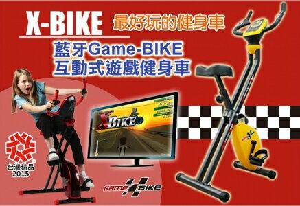 Performance 台灣精品 GAME-BIKE BT 藍牙版互動式遊戲健身車
