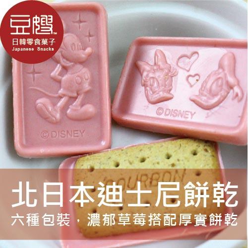【即期特價】日本零食 Bourbon北日本迪士尼草莓巧克力餅乾(單包裝)