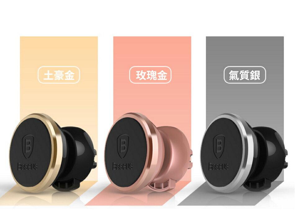 【Baseus倍思】磁悬 360°搖頭車載手機支架/車架/支架/手機/通用 4