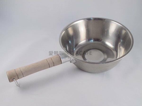 《愛鴨咖啡》福利品 鋁合金 木柄鍋 雪平鍋