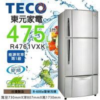 世界地球日,環保愛地球到TECO東元 475公升 三門變頻冰箱【R4761VXK】節能環保