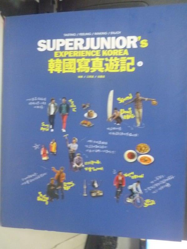 ~書寶 書T1/旅遊_ZDW~SUPER JUNIOR韓國寫真遊記_SUPER JUNIO