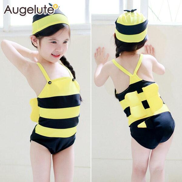 兒童泳衣 小蜜蜂泳裝 30823