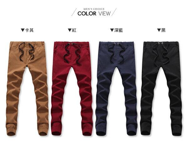 ☆BOY-2☆【NM1529】縮口褲 素面抽繩休閒長褲窄管褲 1
