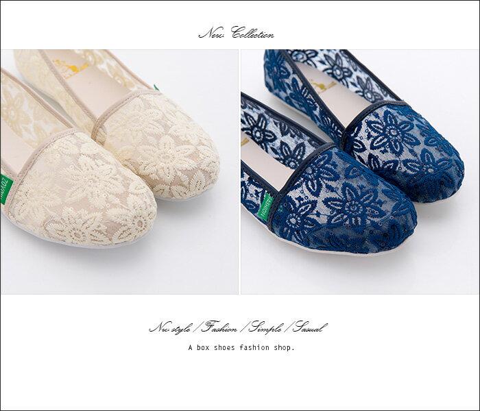 格子舖*【AW523】*限時免運* MIT台灣製 時尚透氣透視蕾絲網布 豆豆鞋 圓頭包鞋 娃娃鞋 2色 1
