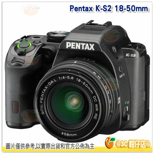 送相機包+副電+大吹球+清潔液+拭鏡布+清潔刷+保護貼 Pentax K-S2 KS2 DAL 18-50mm RE WR 富堃公司貨 翻轉螢幕