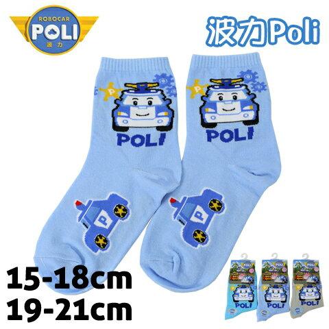 【esoxshop】童襪 救援小英雄波力 波力 警車款 PL-S2201 台灣製 POLI