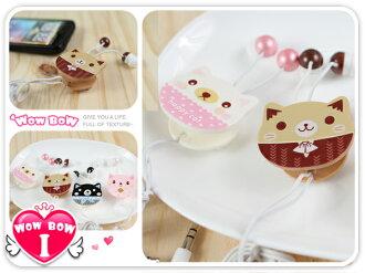 ♥愛挖寶♥【0997A】四色小豬造型耳道式耳機/耳塞式耳機