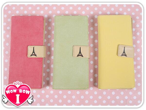 ♥愛挖寶♥【MNY-18】巴黎鐵塔 素色長型反扣錢包/皮夾