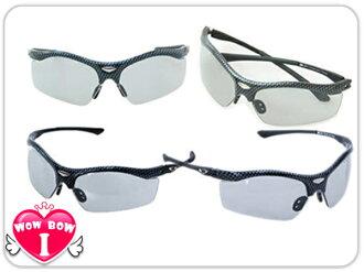 ♥愛挖寶♥【WOSE-11104】3M 專業太陽眼鏡  鏡片自動變色 黑灰色極限網格鏡框 全天候防護