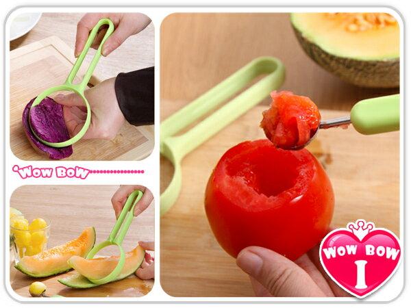 ♥愛挖寶♥【PL-02】省力去皮挖瓤器2件套/水果料理去皮刀具/廚房用具模具挖勺